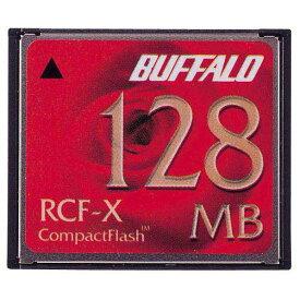 バッファロー コンパクトフラッシュ RCF-X128MY [RCFX128MY]【NATUM】