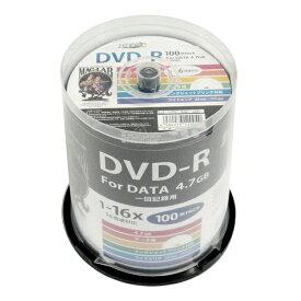 磁気研究所 データ用DVD-R 4.7GB 1-16倍速対応 インクジェットプリンタ対応 100枚入り HDDR47JNP100 [HDDR47JNP100]