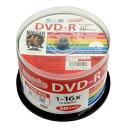 磁気研究所 録画用DVD-R 1-16倍速 CPRM対応 インクジェットプリンタ対応 50枚入り HDDR12JCP50 [HDDR12JCP50]