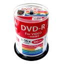 磁気研究所 録画用DVD-R 1-16倍速 CPRM対応 インクジェットプリンタ対応 100枚入り HDDR12JCP100 [HDDR12JCP100]【KK9N0D18P】