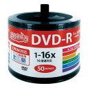 HI DISC 録画用DVD-R 4.7GB 1-16倍速対応 CPRM対応 インクジェットプリンタ対応 50枚入り HDDR12JCP50SB2 [HDDR1...