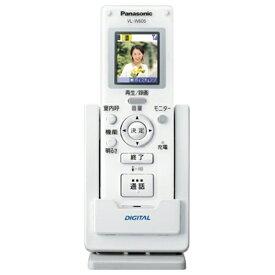 パナソニック ワイヤレスモニター子機 VL-W605 [VLW605]【RNH】【SPSP】