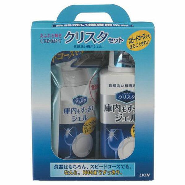 パナソニック 食器洗い乾燥機専用洗剤(ジェルタイプ) チャーミークリスタ本体・詰め替え用セット N-LCB2 [NLCB2]