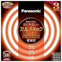 パナソニック 高周波専用蛍光ランプ FHC202734ELH3K [FHC202734ELH3]【SPW】