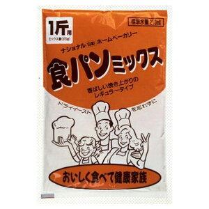 パナソニック 食パンミックス早焼きコース用 SD-MIX105A [SDMIX105A]