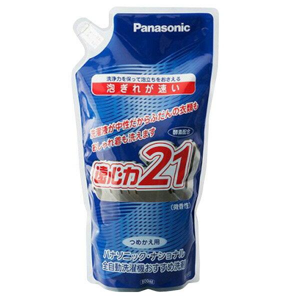 パナソニック 全自動洗濯機おすすめ洗剤(詰替用パウチタイプ) N-S8P3 [NS8P3]