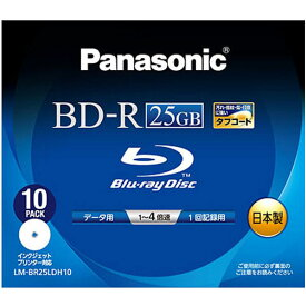 パナソニック データ用25GB 4倍速 BD-R追記型 ブルーレイディスク 10枚入り LM-BR25LDH10 [LMBR25LDH10]