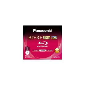 パナソニック くり返しデータ記録用BD-RE、50GB、1〜2倍速、タフコート、5パック LM-BE50DH5A [LMBE50DH5A]