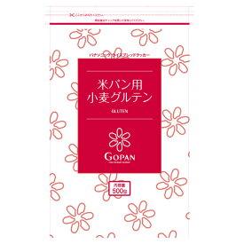 パナソニック 米パン用小麦グルテン(500g×2袋入り) GOPAN SD-PGR10 [SDPGR10]
