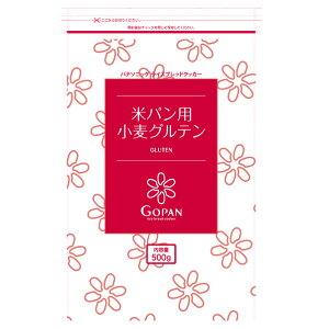 パナソニック 米パン用小麦グルテン(500g×2袋入り) GOPAN SD-PGR10 [SDPGR10]【BFPT】