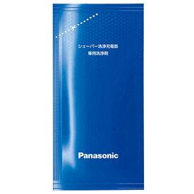 パナソニック シェーバー洗浄充電器専用洗浄剤 ES-4L03 [ES4L03]【ARMP】