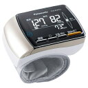 【送料無料】パナソニック 手くび血圧計 ブラック EW-BW53-K [EWBW53K]