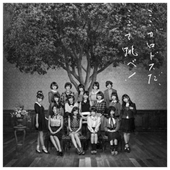 キングレコード AKB48 / タイトル未定(Type A) 【CD】 KICS-3162/3 [KICS3162]【WMFS】