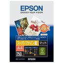 エプソン スーパーファイン紙 A4 250枚 KA4250SFR [KA4250SFR]【NYOA】