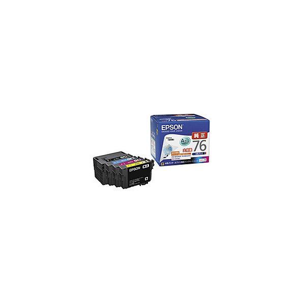 【送料無料】エプソン ビジネスインクジェット用 インクカートリッジ 4色パック IC4CL76 [IC4CL76]