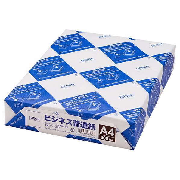 エプソン ビジネス普通紙(A4/500枚) KA4500BZ [KA4500BZ]