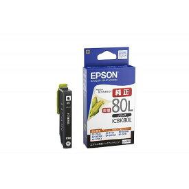 エプソン インクカートリッジ(Lサイズ) ブラック ICBK80L [ICBK80L]【MTOP】