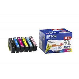 エプソン インクカートリッジ(Lサイズ) 6色セット IC6CL80L [IC6CL80L]