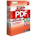 ジャストシステム JUST PDF 3 [作成・編集・データ変換] 通常版【Win版】(CD-ROM) JUSTPDF3サクヘンデ-ヘンツWC [JUSTPDF...
