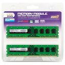 【送料無料】CFD デスクトップ用PCメモリ(4GB×2) Panram W3U1600PS-4G [W3U1600PS4G]【NYOA】