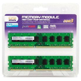 CFD デスクトップ用PCメモリ(4GB×2) Panram W3U1600PS-4G [W3U1600PS4G]
