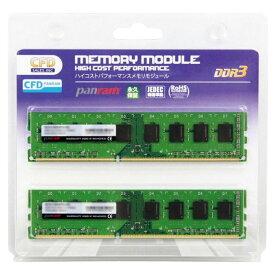 CFD デスクトップ用PCメモリ(8GB×2) Panram W3U1600PS-8G [W3U1600PS8G]
