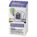 【送料無料】パナソニック 清水器交換用カートリッジ TK74201