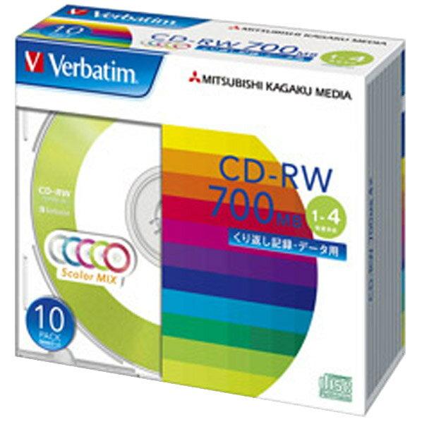 Verbatim データ用CD-RW 700MB 1-4倍速 カラーミックス 10枚入り SW80QM10V1 [SW80QM10V1]