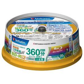 Verbatim 録画用50GB 4倍速 BD-R DL ブルーレイディスク スピンドルケース 20枚入り VBR260YP20SV1 [VBR260YP20SV1]【PBKP】