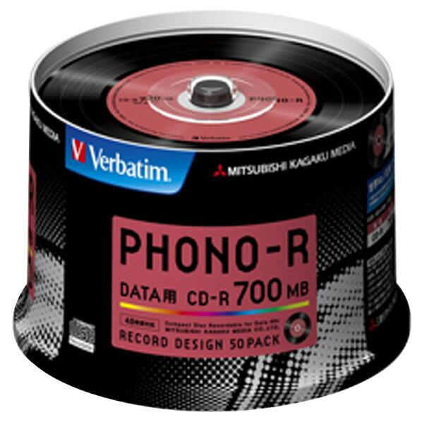 Verbatim データ用CD-R 700MB 48倍速対応 50枚入り SR80PH50V1 [SR80PH50V1]【MAYMP】