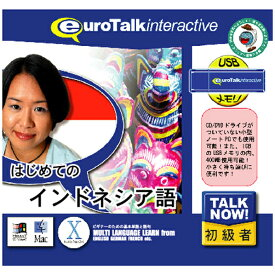 インフィニシス Talk Now ! はじめてのインドネシア語 USBメモリ版【Win/Mac版】(USB) TALKNOWハジインドネシアゴUSBHU [TNハジインドネシUH]