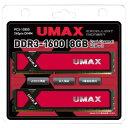 【送料無料】UMAX デスクトップ用メモリ(8GB) CETUS DCDDR3-8GB-1600 [CETUSDCDDR38GB1600]