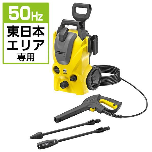 【送料無料】ケルヒャー 【50Hz/東日本エリア専用】高圧洗浄機 K3サイレント50HZ [K3サイレント50HZ]【RNH】