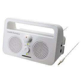 オーディオテクニカ アクティブスピーカー SOUND ASSIST AT-SP230TV [ATSP230TV]【RNH】