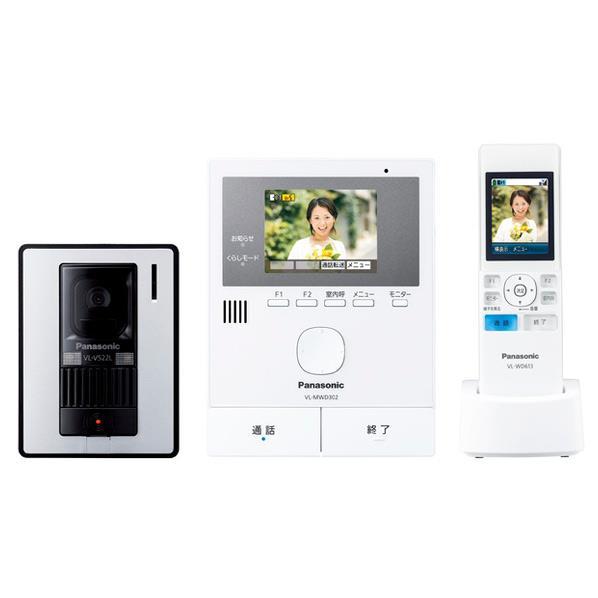 パナソニック カラーテレビドアホン どこでもドアホン VL-SWD302KL [VLSWD302KL]【RNH】