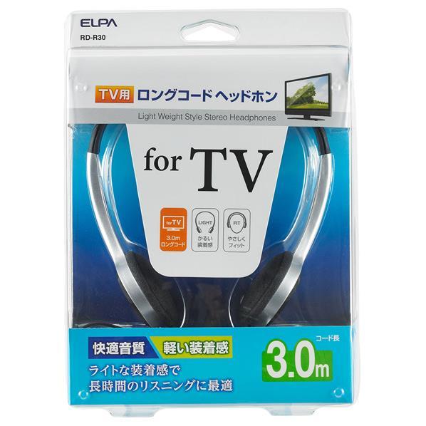 エルパ テレビ用ヘッドバンド型ヘッドフォン RD-R30 [RDR30]