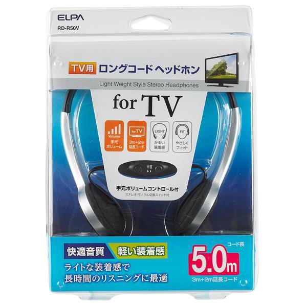 エルパ テレビ用ヘッドバンド型ヘッドフォン RD-R50V [RDR50V]