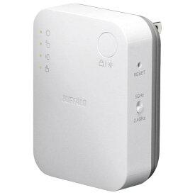 BUFFALO 無線LAN中継器 11ac/n/g/b 433+300Mbps エアステーション ハイパワー WEX-733DHP [WEX733DHP]【RNH】