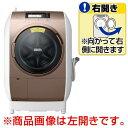 【送料無料】日立 【右開き】11.0kgドラム式洗濯乾燥機 オリジナル ビッグドラム ディープシャンパン BD-V110E3R N [BDV110E3RN]