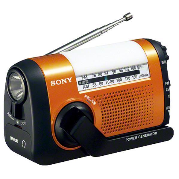 【送料無料】SONY FM/AMポータブルラジオ オレンジ ICF-B09 D [ICFB09D]【KK9N0D18P】【RNH】