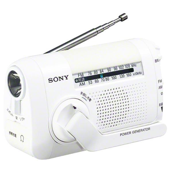 【送料無料】SONY FM/AMポータブルラジオ ホワイト ICF-B09 W [ICFB09W]【KK9N0D18P】【RNH】
