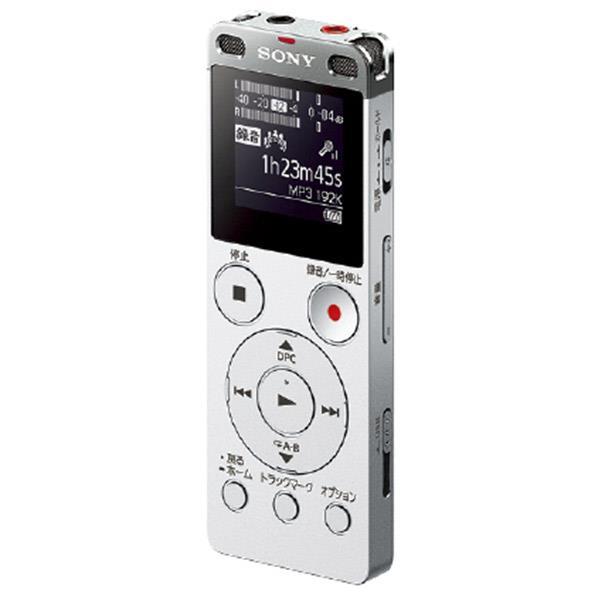【送料無料】SONY ステレオICレコーダー(4GB) シルバー ICD-UX560FS [ICDUX560FS]【KK9N0D18P】【RNH】