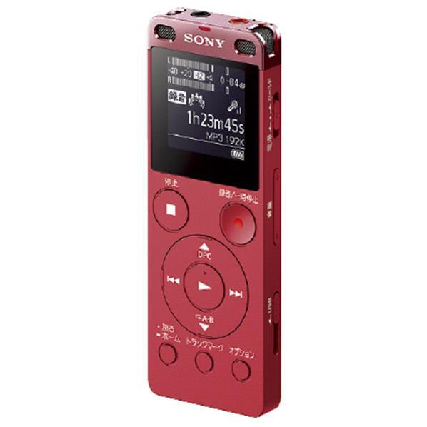 【送料無料】SONY ステレオICレコーダー(4GB) ピンク ICD-UX560FP [ICDUX560FP]【KK9N0D18P】【RNH】