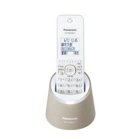 パナソニック デジタルコードレス電話機 RU・RU・RU モカ VE-GDS02DL-T [VEGDS02DLT]【RNH】