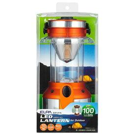エルパ LEDランタン DOP-L010L [DOPL010L]