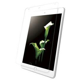 BUFFALO 防指紋 液晶保護フィルム スムースタッチタイプ iPad mini 4用 BSIPD715FT [BSIPD715FT]