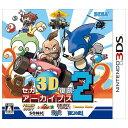 セガゲームス セガ3D復刻アーカイブス2【3DS専用】 CTRPAK3J [CTRPAK3J]