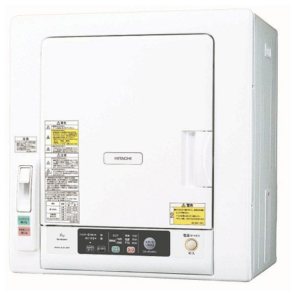 日立 6.0kg衣類乾燥機 ピュアホワイト DE-N60WV W [DEN60WVW]【RNH】