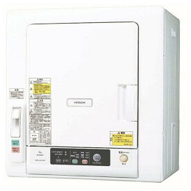 日立 6.0kg衣類乾燥機 ピュアホワイト DE-N60WV W [DEN60WVW]【RNH】【SPSP】