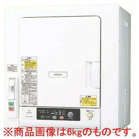 日立 5.0kg衣類乾燥機 ピュアホワイト DE-N50WV W [DEN50WVW]【RNH】